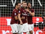 «Милан» потерял из-за пандемии 195 миллионов евро
