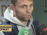 Александр Караваев: «Видна тенденция: во втором тайме «Динамо» прибавляет»