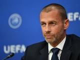 Президент УЕФА Чеферин: «Аньелли — главное разочарование»