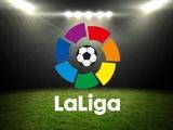Власти Испании разрешили возобновить Ла Лигу