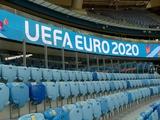 Евро-2020 в 2021 году тоже под угрозой