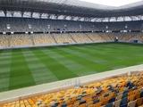 Официально. УАФ остановила продажу билетов на матч Украина — Босния и Герцеговина