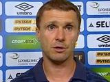Сергей РЕБРОВ: «Шахтер» забил на последней минуте, я их с этим поздравляю»