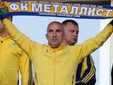 Ярославский заявил, что решил вернуть себе «Металлист»