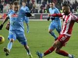 Гармаш признан лучшим игроком «Ризеспора» в матче с «Сивасспором»