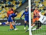 13-й тур ЧУ: «Динамо» — «Мариуполь» — 4:0. Обзор матча
