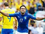 Италия — Швеция — 1:0. После матча. Конте: «Сегодня ребята выстояли и больно ранили Швецию»