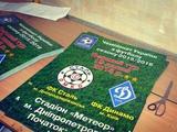 «Сталь» уже печатает афиши на матч с «Динамо» 19 июля