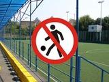 О том, как ФФУ запрещает играть в футбол (ВИДЕО)