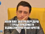 «Динамо» выиграло класико!
