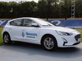 У «Динамо» — новый автомобильный спонсор (ФОТО)