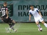 «Динамо» — «Заря», 16 июля: где смотреть онлайн трансляцию