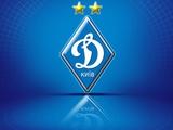 СМИ: «Динамо» выпустит свою криптовалюту