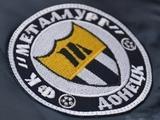 Официально. Донецкий «Металлург» объявил себя банкротом