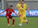 Лига наций. Швейцария — Украина: где смотреть, онлайн трансляция (17 ноября)