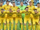 Официально. Сборная Украины на Евро-2020 сыграет в форме Joma