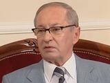 Олег Базилевич ушёл в историю...