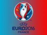 Стало известно, сколько Франция заработала на Евро-2016