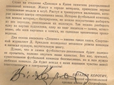 С юбилеем, дорогой Виталий Алексеевич!