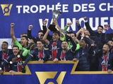 ПСЖ — десятикратный обладатель Суперкубка Франции