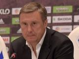 «Динамо» — «Заря» — 4:0. Послематчевая пресс-конференция