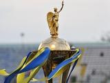 Кубок Украины, результаты 1/4 финала, все полуфиналисты