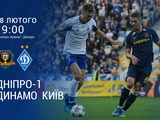 «Днепр-1» — «Динамо»: опрос на лучшего игрока матча