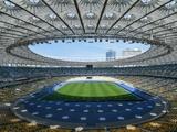 «Наш клубный стадион в Киеве для такого матча руководство «Шахтера» посчитало маловместительным», — источник