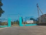 Футбол Новоайдара.
