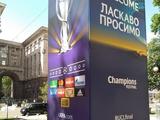 СМИ: на Крещатике появилась реклама «Газпрома» (ФОТО)