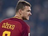 «Реал» интересуется Эдином Джеко