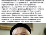 """Ада Роговцева: """"Без надежды - надеюсь!"""""""