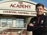 Стивен Джеррард может возглавить клуб из Шотландии