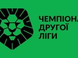 Клубы первой лиги проголосовали за возобновление чемпионата (ДОПОЛНЕНО)