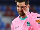 Официально. Месси покидает «Барселону»!