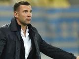 Андрей Шевченко: «У нас нет такого качественного подбора игроков…»