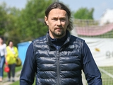 Игорь Костюк: «ПАОК — сильный коллектив хорошего уровня. Но мы настраиваемся на максимальный результат»