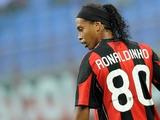Роналдиньо: «Жду «Монцу» в Серии А»
