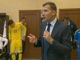 Речь Андрея Шевченко в раздевалке после победы над Чехией