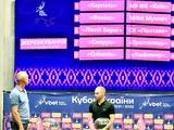 Состоялась жеребьевка Кубка Украины-2021/2022