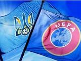 Обзор СМИ. Чем рискует УЕФА