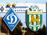 «Динамо U-21» — «Карпаты U-21» — 2:2. Обзор, ВИДЕО