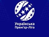 Официально: матч «Карпаты» – «Мариуполь» не состоится. Львовский клуб исключат из УПЛ в случае повторной неявки