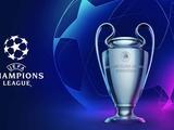 Финалы Лиги чемпионов и Лиги Европы пройдут со зрителями