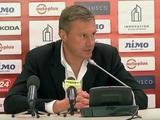 «Верес» — «Динамо» — 1:4. Послематчевая пресс-конференция