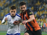 «Динамо» — «Шахтер» — 0:0. ВИДЕОобзор