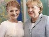 Германия уже частично бойкотирует Евро-2012?