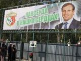 16 мая в Полтаве состоится матч памяти Олега Бабаева