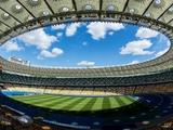 «Шахтер» не сможет провести в Киеве на НСК «Олимпийский» матч Лиги чемпионов