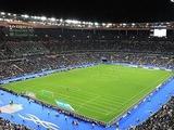 Официально. Сборная Украины сыграет с Францией 7 октября в Париже